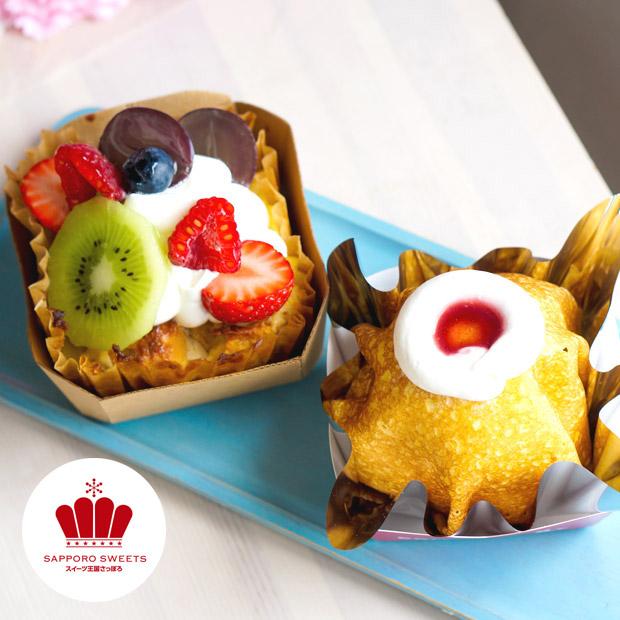 お菓子のドルチェヴィータ/フルーツグラタン・ふわふわチーズケーキ