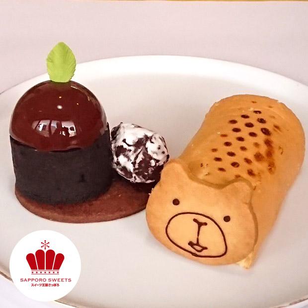 ケーキハウス ステラ☆マリス/クマさんのとうきびロール・黒豆タルトspecial
